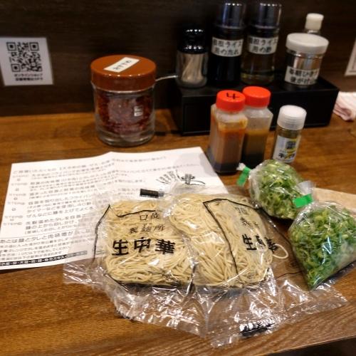 汁なし担担麺専門 キング軒 大阪梅田店 ウーミー (26)