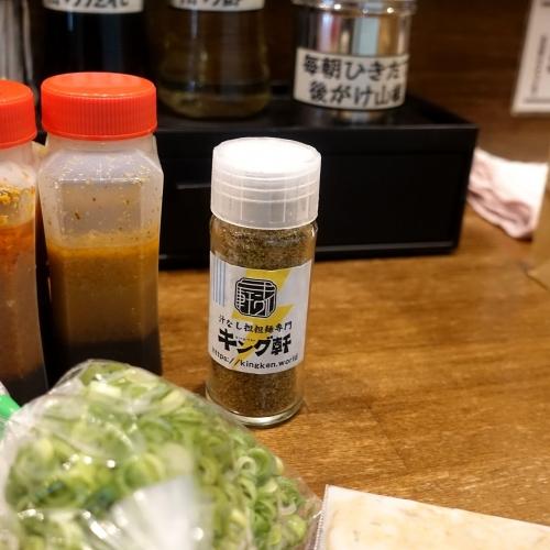 汁なし担担麺専門 キング軒 大阪梅田店 ウーミー (27)