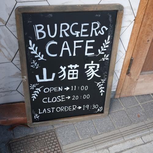 山猫屋 阿倍野店 (6)