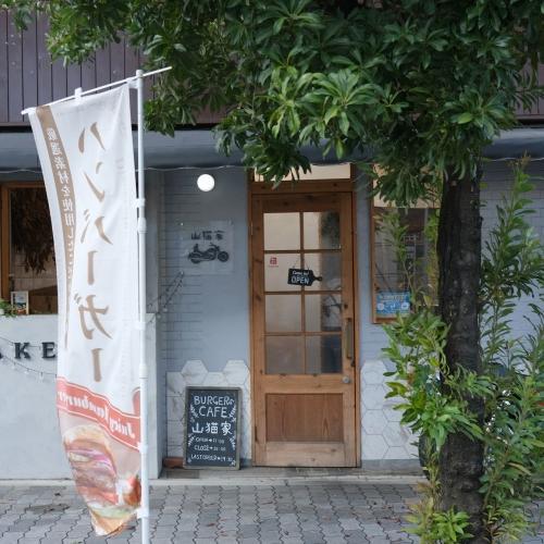 山猫屋 阿倍野店 (7)