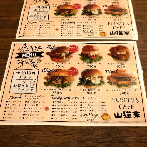 山猫屋 阿倍野店 (15)