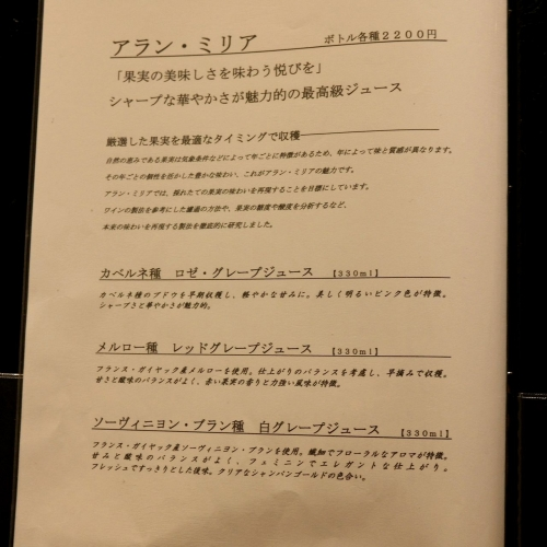 難波 鮨 よこ田 (29)