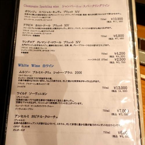 KUSHIカツ専門MASUDA 202109 (10)