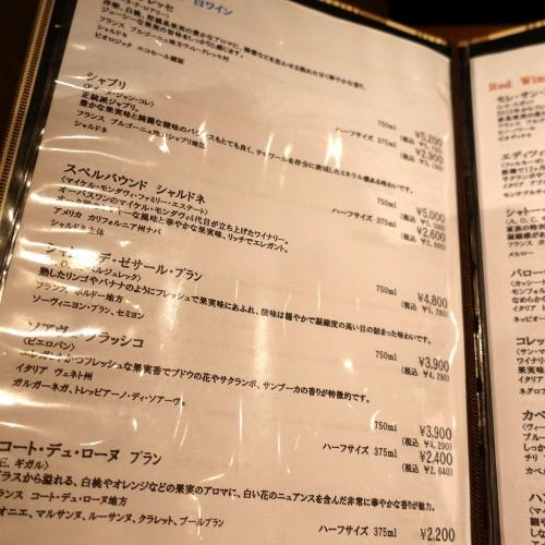 KUSHIカツ専門MASUDA 202109 (11)