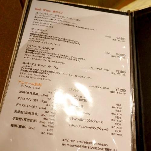 KUSHIカツ専門MASUDA 202109 (13)
