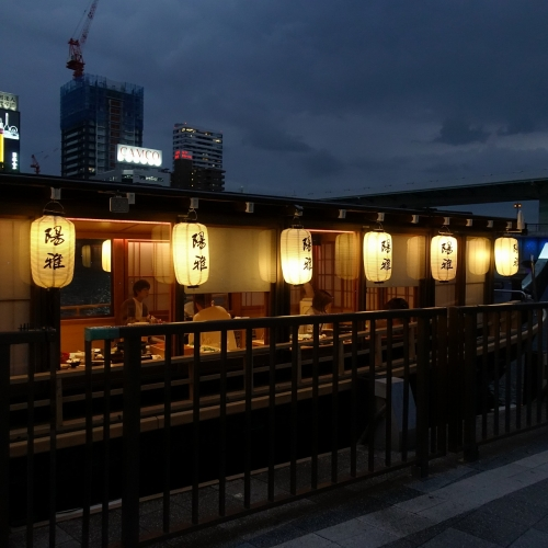 大阪屋形船 (66)