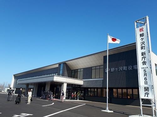 小/新庁舎正面