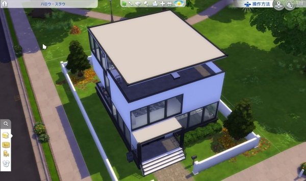 The Sims™ 4_20210824135101