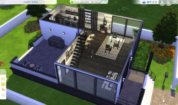 The Sims™ 4_20210824135823
