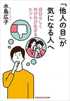 mizusima-1.jpg