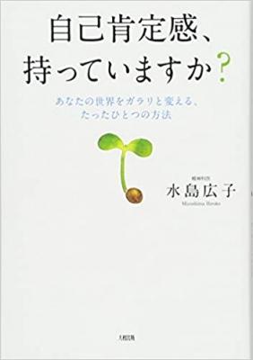 mizusima-2.jpg