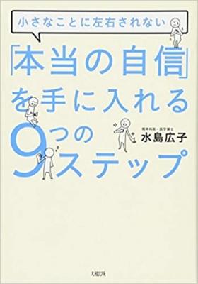 mizusima-3.jpg