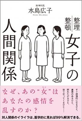 mizusima-4.jpg
