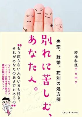 mizusima-5.jpg