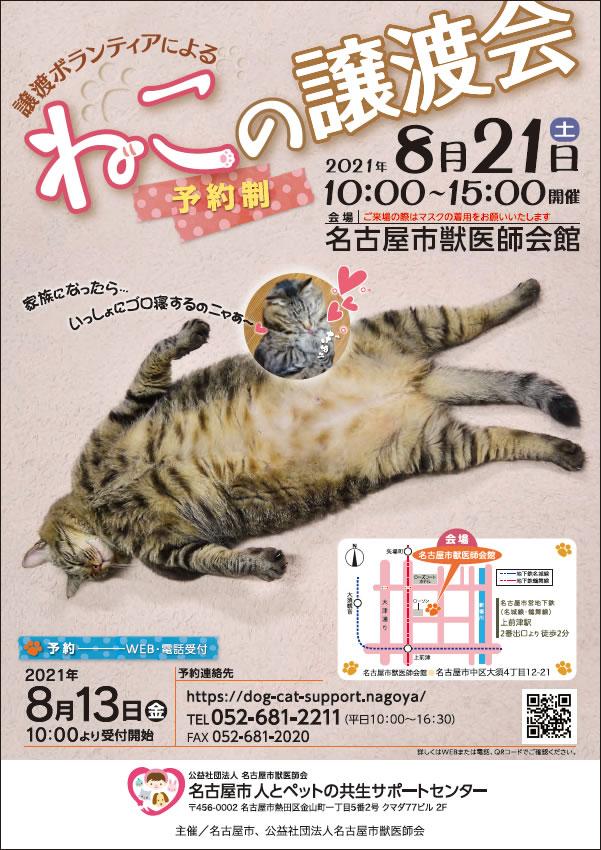 poster_20210817165435298.jpg