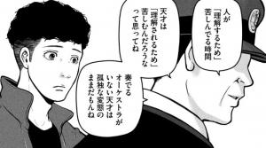 hakozume210930