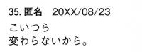 riezon210520-3