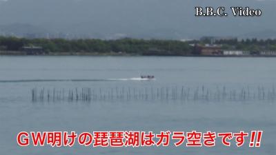 GW明けの琵琶湖はめちゃいい天気!! 湖上はガラ空き #今日の琵琶湖(YouTubeムービー)