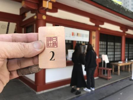 20210430日枝神社18