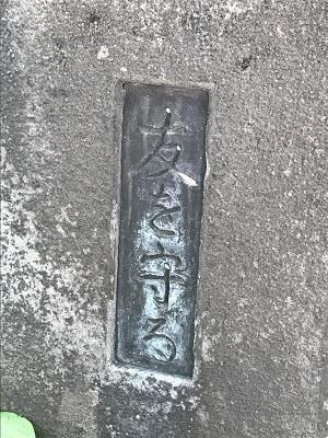 20210430永田小学校13