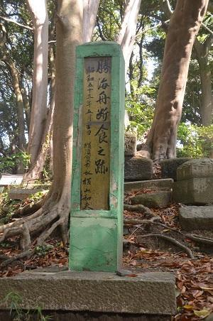20210501東叶神社16