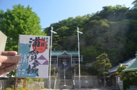 20210501浦賀城02