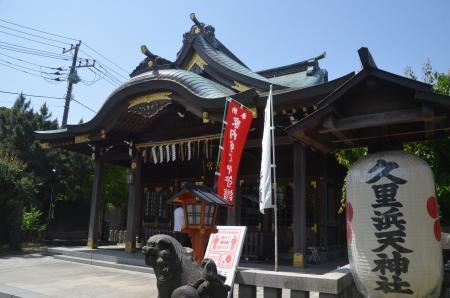 20210501久里浜天神社11
