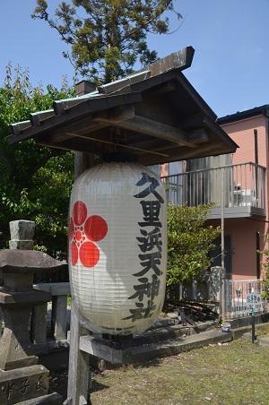 20210501久里浜天神社14