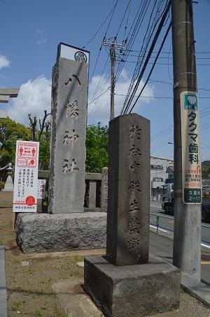 20210501久里浜八幡神社01