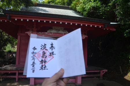 20210501淡島神社05