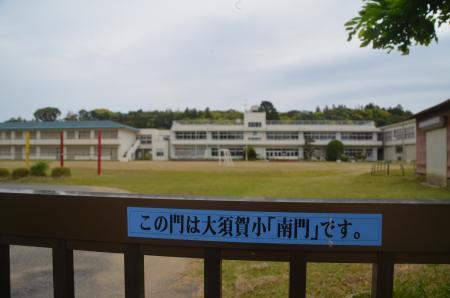 20210505大須賀小学校05