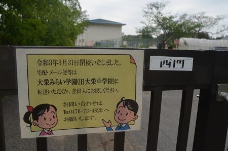 20210505大須賀小学校07