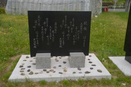 20210505大須賀小学校30