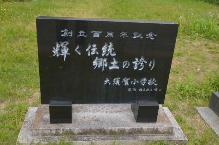 20210505大須賀小学校28