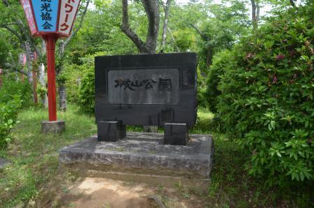 0210505小見川城01