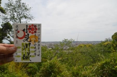 0210505小見川城15
