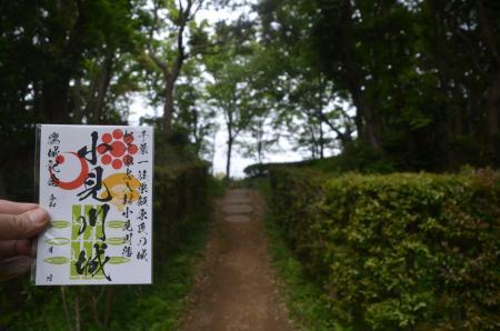 0210505小見川城22
