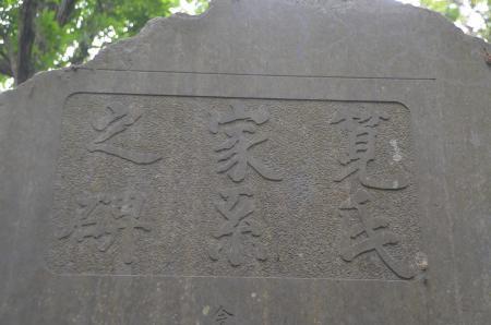 0210505小見川城30