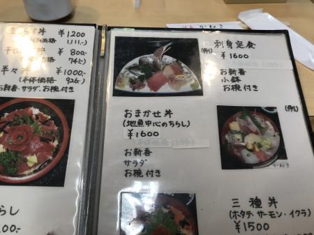 20210501佐島06