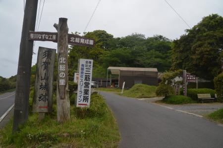 20210505須賀山城01
