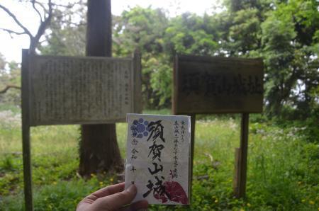 20210505須賀山城18