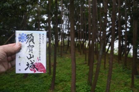 20210505須賀山城24