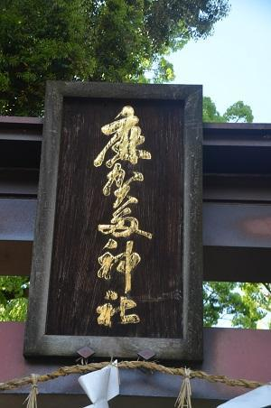 20210506麻賀多神社04
