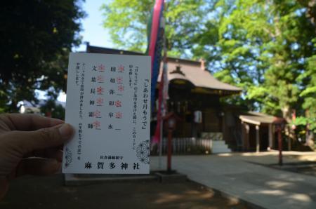 20210506麻賀多神社16