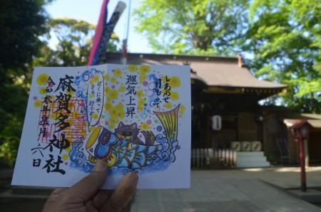 20210506麻賀多神社15