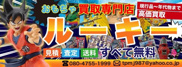 newkoukoku202106012.jpg