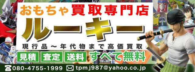 newkoukoku202106014.jpg