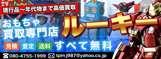 newkoukoku202106015.jpg