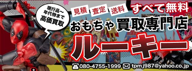newkoukoku202106016.jpg