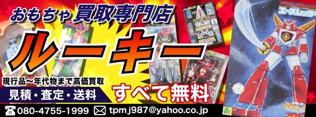 newkoukoku202106017.jpg